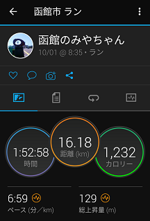 Screenshot_20211001111137
