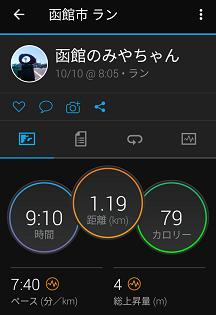 Screenshot_20211010123302