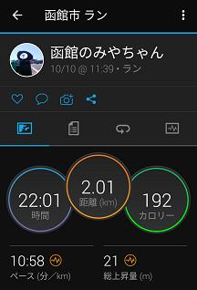 Screenshot_20211010123525