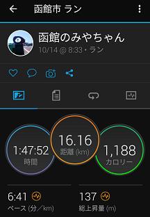 Screenshot_20211014110103