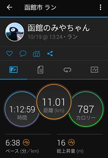 Screenshot_20211019150438