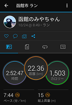 Screenshot_20211024122115