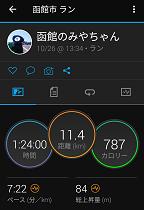 Screenshot_20211026155456